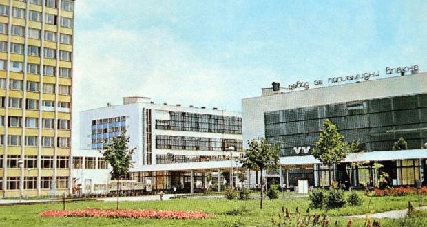 List of closed factories in Vidin region